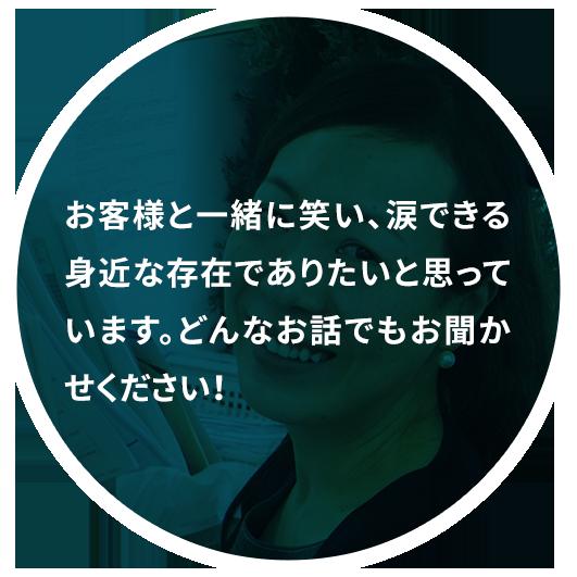 副主任・税理士 田中 梨沙